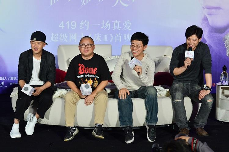 包贝尔出席《床3》首映礼,陈正道:网大时代到来
