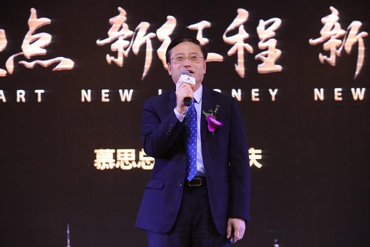 2017-2018慕思核心供应商年会隆重召开