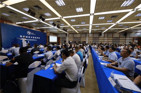"""""""智能 互联 绿色"""" 首届中国家居制造大会在莞举行"""