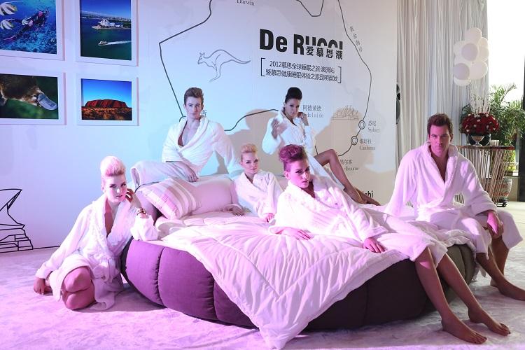 """慕思吹响""""健康睡眠文化之旅澳洲站""""集结号 探寻世界健康睡眠,体验全球睡眠文化"""