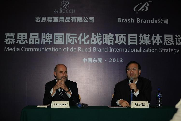 慕思品牌国际化战略提速  慕思牵手迪拜塔品牌设计第一人