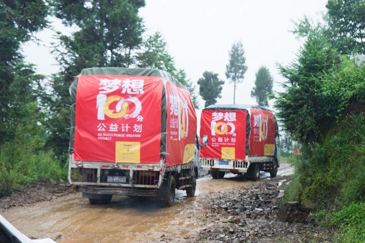 慕思公益行走进贵州盘县,浇灌孩子梦想的新芽