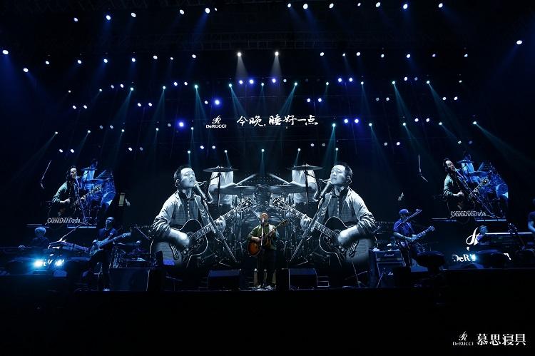 这个夏天,来重庆和许巍唱响慕思之夜