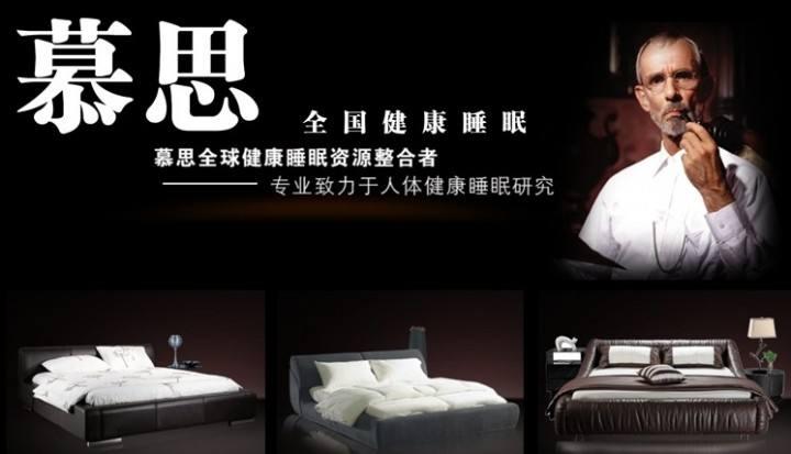 年轻人睡什么床垫好