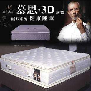 天然乳胶床垫优缺点