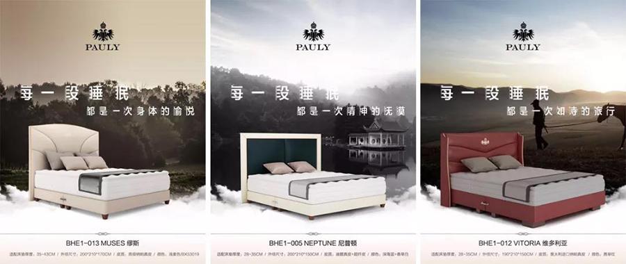 第42届中国家博会丨J.Pauly & Sohn惊艳亮相