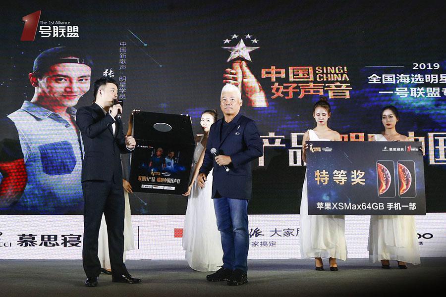 IP强强联合!2019中国好声音全国海选明星巡演-1号联盟专场活动圆满落地