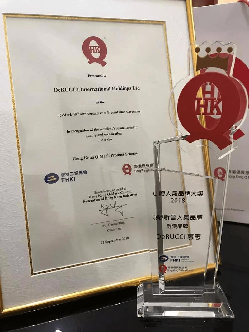 双荣誉!慕思荣获香港Q唛优质产品认证及人气品牌大奖