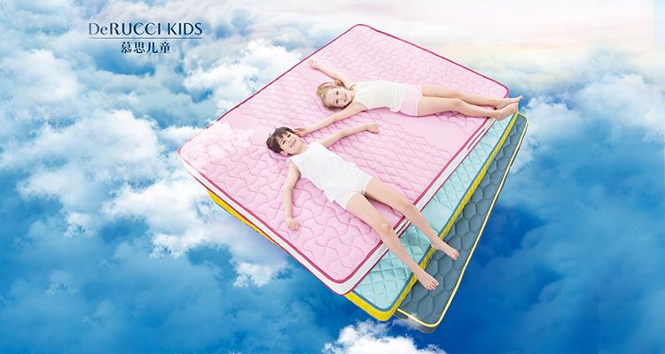 从内部结构组成看儿童床垫如何选择