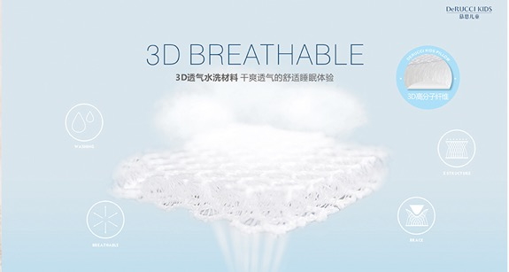 慕思儿童床垫怎么样?透气环保的3D材质给孩子舒爽睡眠
