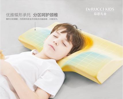 专业的慕思儿童睡眠枕 让宝贝睡得更香更健康