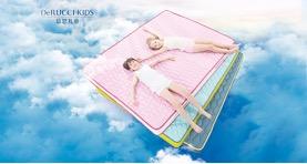 儿童床垫的四个选择技巧,宝妈们掌握了吗?