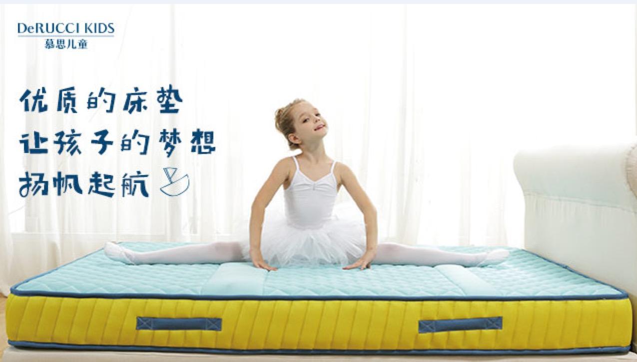 2019儿童床垫推荐,这些慕思儿童床垫值得入