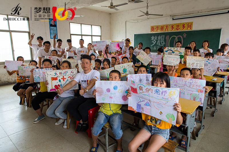"""慕思""""梦想100分""""公益行 接力挺进湖南衡阳"""