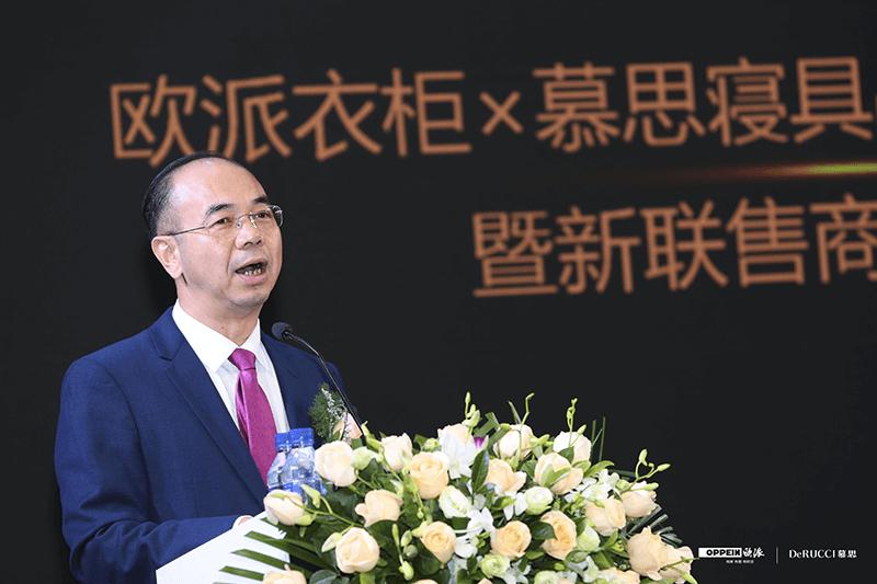 """欧派×慕思联手打造苏斯品牌,""""新联售""""模式或引行业变革"""