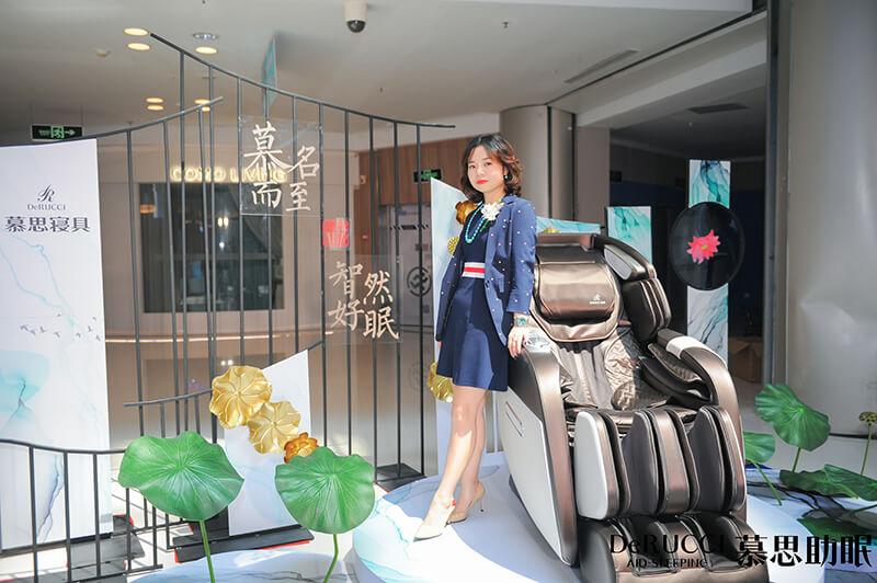 """慕思荣获 2019""""CGD 当代好设计""""奖"""