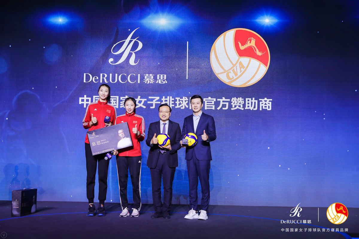 2019年12月18日,慕思与中国女排官宣合作