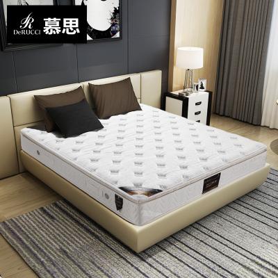 慕思乳胶床垫品牌
