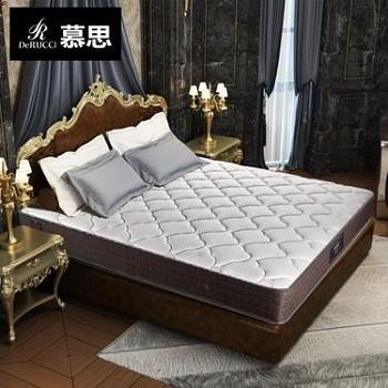 慕思3d乳胶床垫
