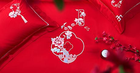 红鸾梦 QCG2-009